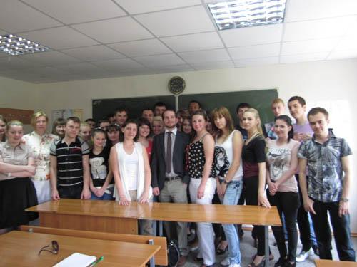 Donetsk University of Economics & Law