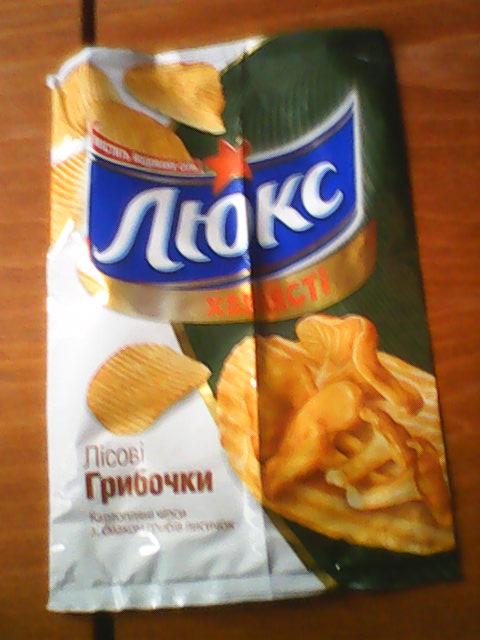 Forrest-Mushroom-Potato-Chips.jpg