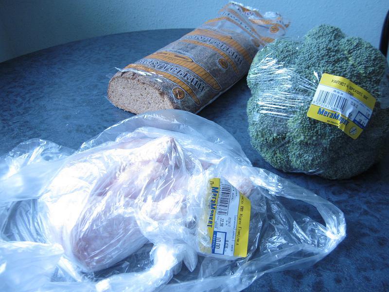 broccoli, bread, chicken in Ukraine