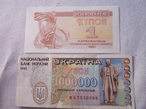 One and One Million Ukrainian Kupons