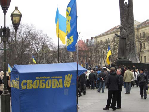 Svoboda Rally In Lviv