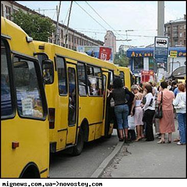 Marshutka i.e. bus