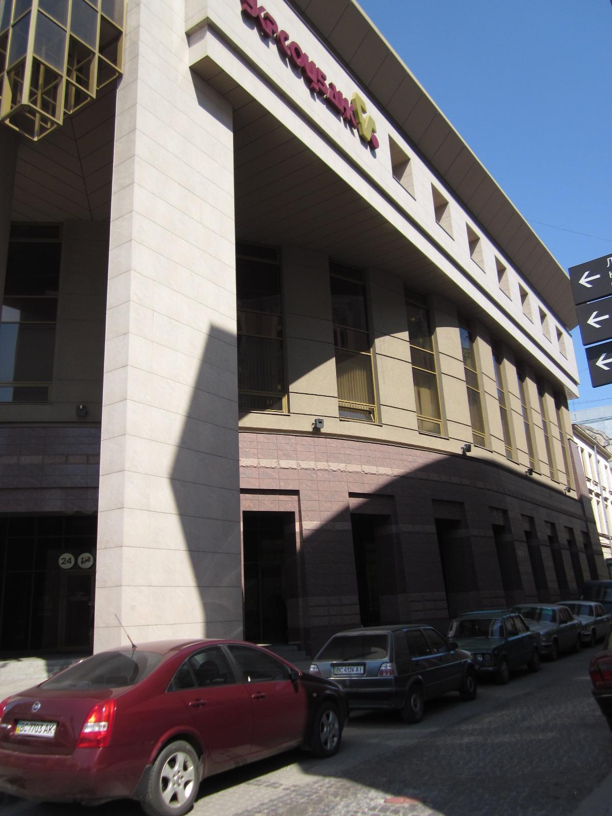 Lviv abandon lot and bank