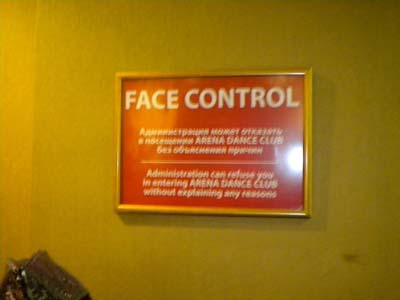 Face Control Sign