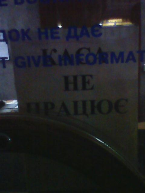img_20120529_164403