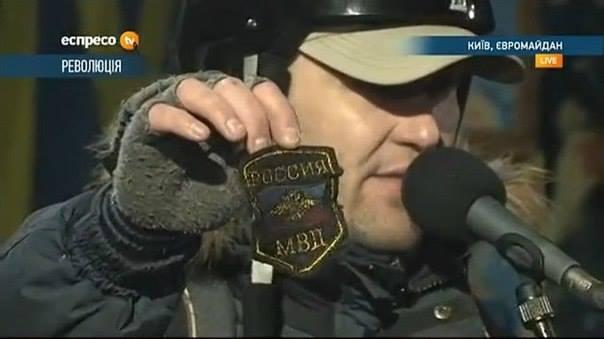 Russian-Police-Maidan