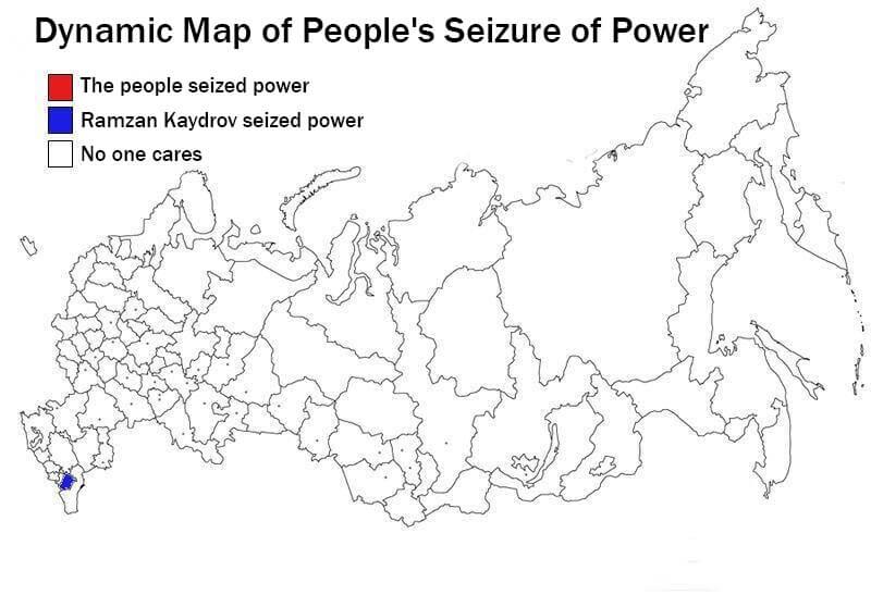 russia-map-in-english