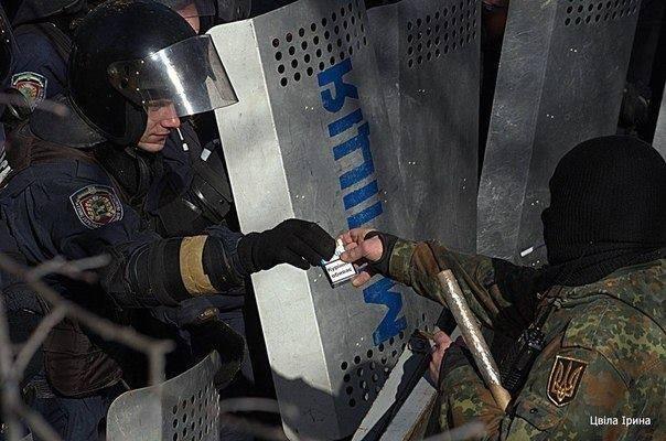 Banderovets-Killing-Policeman-Slowly