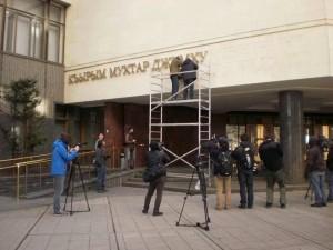 Crimea-Tartar-Language-Removed