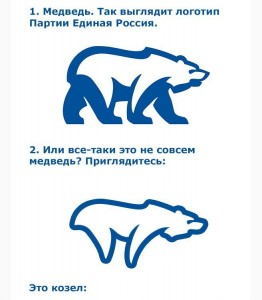 RuNationalist-Logo-1