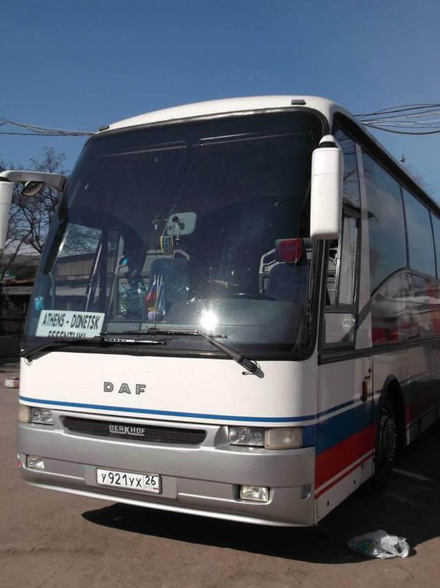 Russian-Tourist-Busses