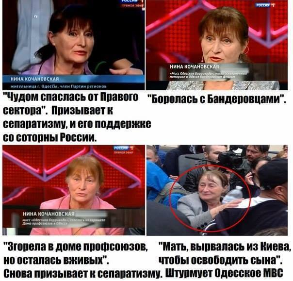 another-Russian-media-actress