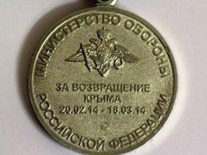 Dates-Of-Crimea-Operation