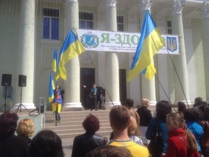 Khartsyzk-Pro-Ukraine-Rally