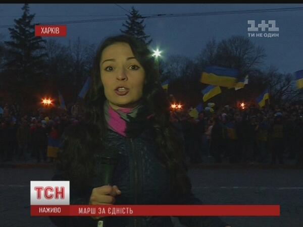 Pro-Ukraine-Demo-in-Kharkiv