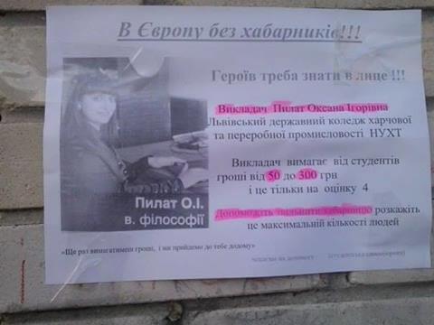 Shaming-of-Bribe-Taking-Lecturer-Lviv