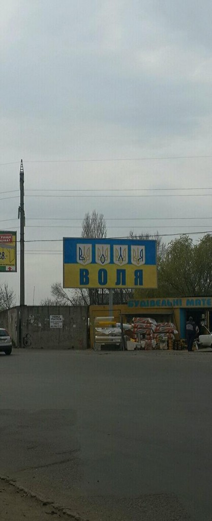 Sign-in-Odesa