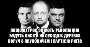 Ukrainian-Opposition