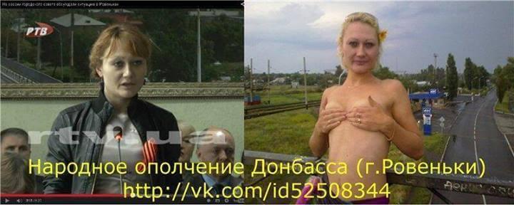 Donbas-Minister