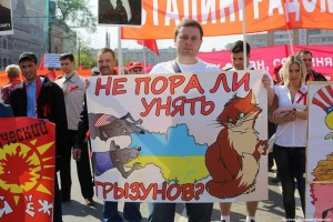 moscowmayday8