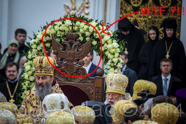 Moscow-Patriarchy-Russian-Crest
