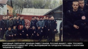 Gubarev2