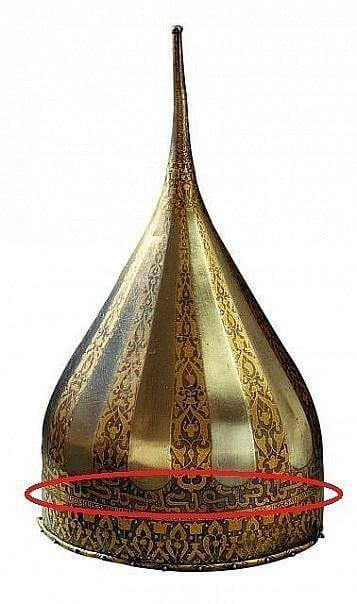 Muskovy-crown1