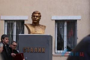 Luhansk-Stalin1