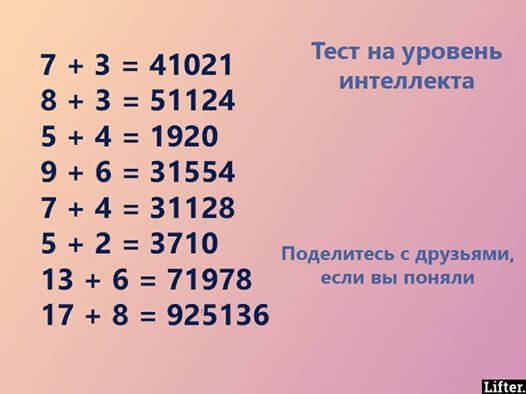 14492411_700571483433045_5366768689449102234_n
