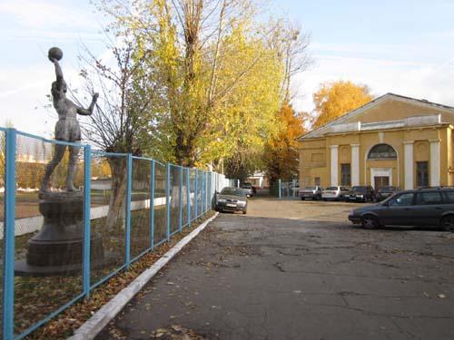 Kyiv Sports Complex
