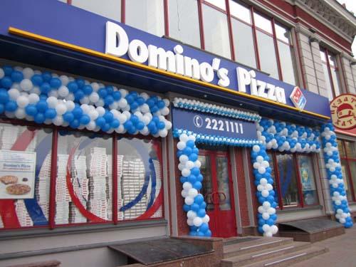 Dominoes Pizza, Kyiv, Ukraine