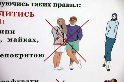 ukraine-robsvisit-0051