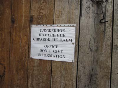 ukraine-robsvisit-0064